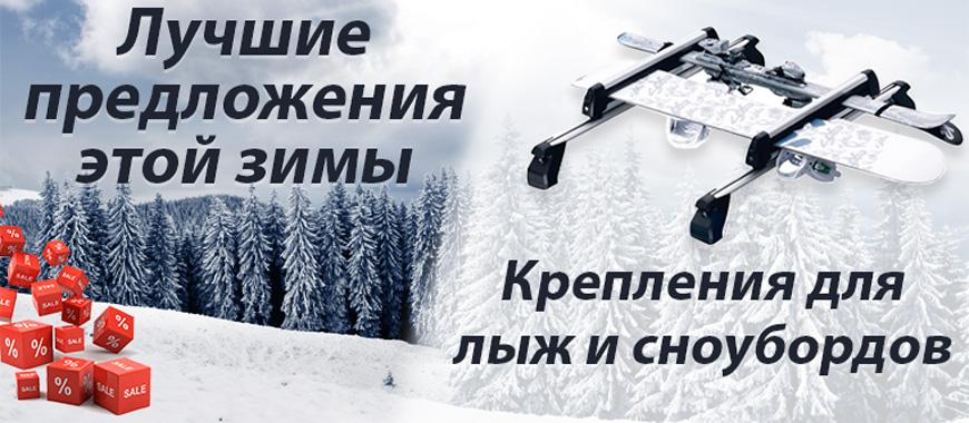 Лыжные