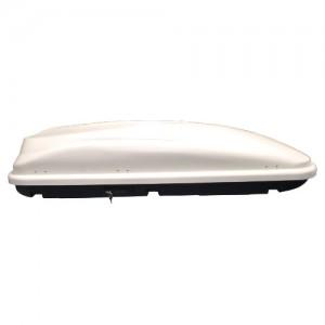 Автобокс Saturn 480 DUO белый глянцевый