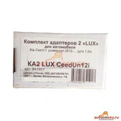 Адаптер Lux на Kia Ceed универсал с 2012 г.