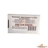 Адаптер Lux на Mitsubishi ASX с 2010 г.